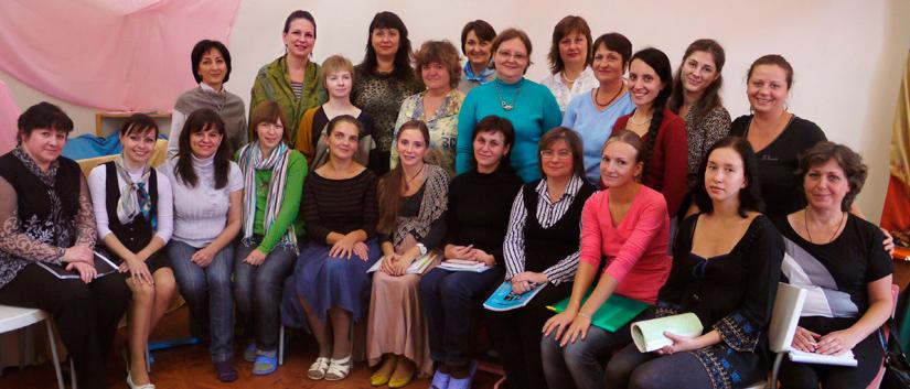 фотографии ростове дону в обучение на